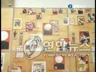 艺术家赵英男首次在中国举行美术展