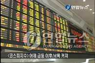 汇率时隔1年再次跌至1100韩元左右