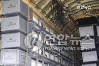 被扣留货运机驾驶员称 朝武器目的地是乌克兰