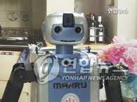 """韩国科技研究院研发出家务机器人""""Maru-Z"""""""
