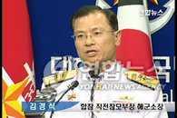 韩美25日进行联合军演 F-22首次出征韩半岛