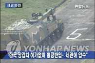 未申报韩国产K-21步兵战车被香港海关扣查