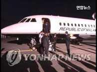 各国首脑陆续抵韩 俄罗斯总统提前到达