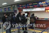 仁川至延坪岛等客轮航线恢复正常运作