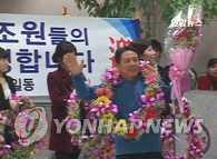 """""""三湖珠宝""""号7名船员已返回韩国"""