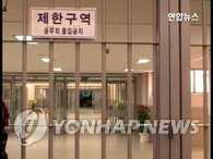 警方找出23张疑似张紫妍亲笔信 委托鉴定字迹