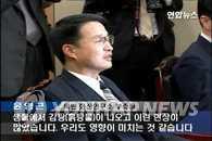 韩朝白头山火山专家会议开始