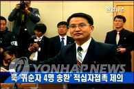 韩朝发电能力差距拉大至14倍再创新高 - 15