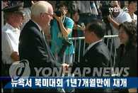 朝鲜和美国时隔19个月重启对话