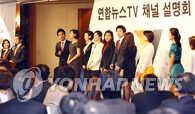NewsY誓言成为亚洲代表新闻频道