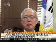 驻日大使:韩日就朝鲜问题需开展密切合作