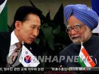 韩驻印大使:印度将继续援助朝鲜粮食