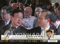 六方会谈韩朝团长出席雪城大学韩半岛研讨会