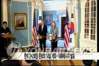 """韩美""""2+2会议""""14日召开 将对朝鲜发出警告"""