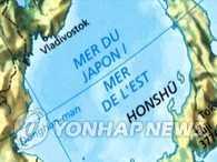 法国权威世界地图以同等字体大小并记东海和日本海
