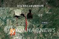 一朝鲜军人开枪射杀上级后越线南下