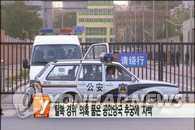 朝鲜保卫部间谍被捕 曾受袭击金正男的指令