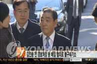 特检组公布私宅案调查结果 李明博之子免于起诉