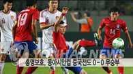 东亚杯男足韩国0:0战平中国