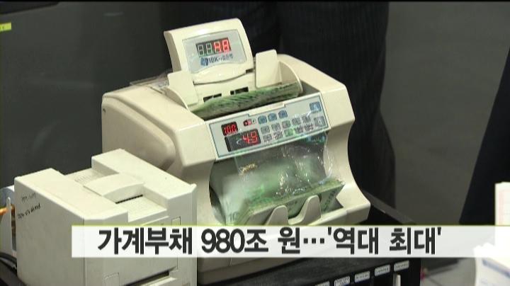 """2014年韩国""""赤字家庭""""比重创新低 或因克制消费"""