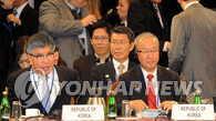 韩国与印尼就签署货币互换协议达成一致