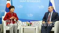 朴槿惠今日与俄罗斯总统普京举行首脑会谈