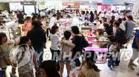 今年韩国免税店销售额有望增长14.4%