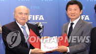 韩国获得2017年U-20世界杯主办权