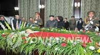 朝鲜为劳动党检阅委员长金国泰举行国葬