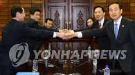 韩朝商定20-25日举行离散家属团聚活动