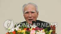 日本前首相村山表示日本必须解决慰安妇问题