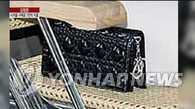 美媒:金正恩2012年花6.4亿美元购奢侈品