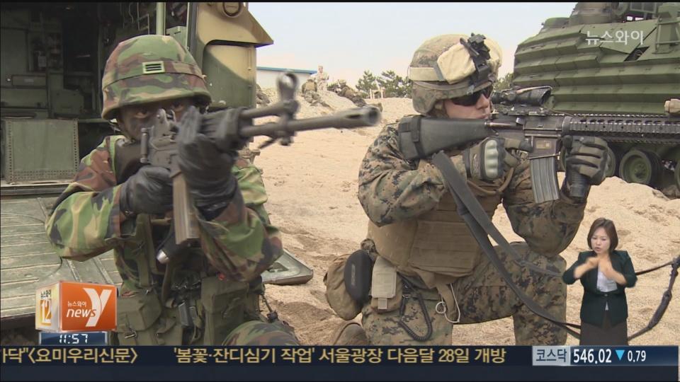 消息:韩政府向中方提议签署军事情报协定