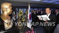 安重根义士殉国104周年纪念活动在大连举行