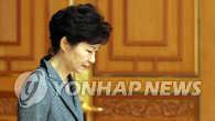 朴槿惠:要严肃追究沉船事故责任人的民事及刑事责任