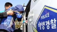 韩国沉船多数船员被拘捕 涉嫌不作为故意杀人