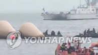 韩国沉船事故第28天 搜救工作时隔三天重启