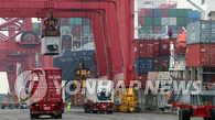韩国家级研究机构提出今年韩国经济增长预期3.7%