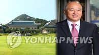 韩青瓦台:总理提名人任命批准案今日恐难提交国会