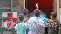 韩国防部:枪击事件肇事者留言向死者家属致歉