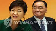 朴槿惠决定由郑烘原留任总理一职