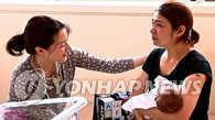 """""""大长今""""李英爱慷慨捐赠1亿韩元帮助台湾早产儿"""