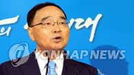 韩总理发表国家改革计划 拟建立国民参与机制
