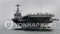 韩美日联合搜索救援演习21日启动