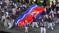 朝鲜提交参加仁川亚运会的申请 将派352人来韩