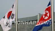 朝鲜敦促韩国政府履行韩朝协议恢复双方交流