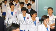 朝鲜亚运代表团首批成员共94人抵韩