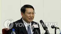 韩国再次敦促朝鲜释放韩国传教士