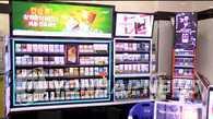 韩国拟将烟价与物价挂钩 物价上涨5%烟价等幅上调