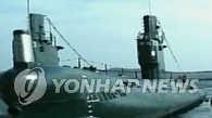 韩军发现朝鲜舰艇搭载发射潜射导弹的垂直发射管